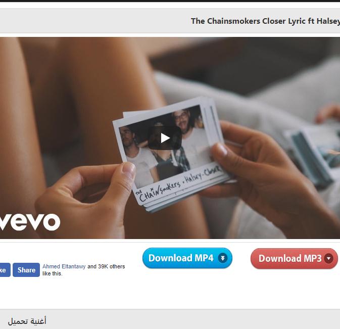 classic purchase cheap crazy price كيفية تحميل اغاني افضل برنامج سهل تحميل اغاني من علي يوتيوب ...
